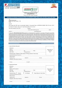 Booking Form Page - 1